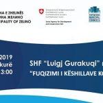 """Organizimi i forumit të parë në bashkësi në kuadër të projektit """"FUQIZIMI I KËSHILLIT KOMUNAL"""""""