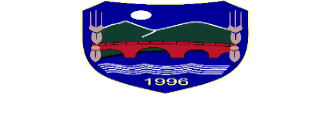 Komuna e Zhelinës – Faqja Zyrtare
